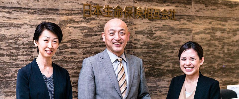 RPA導入事例|日本生命保険相互会社