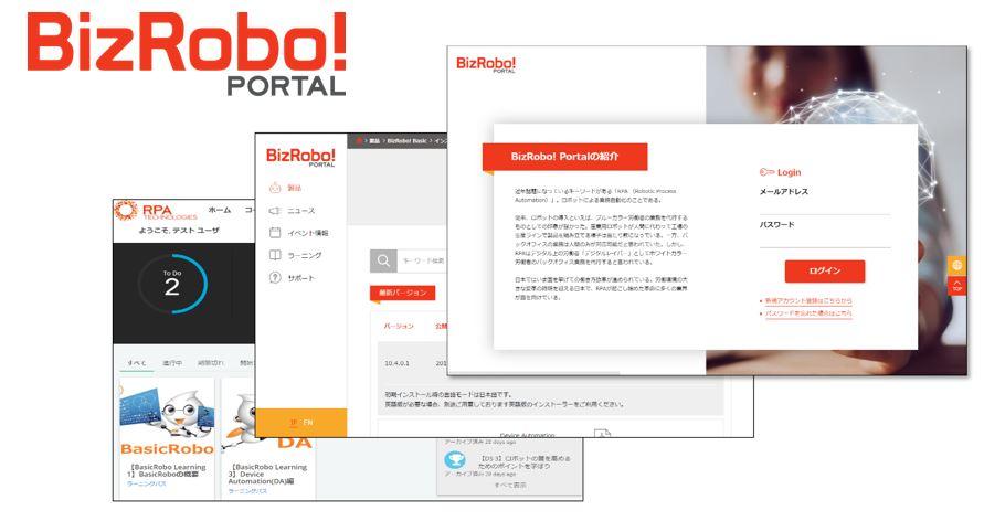 駒沢 女子 大学 ポータル サイト