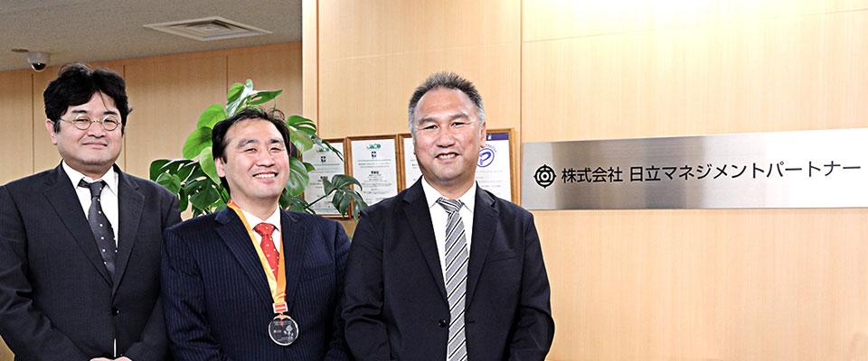 株式会社日立マネジメントパートナー