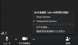 zoom仮想背景