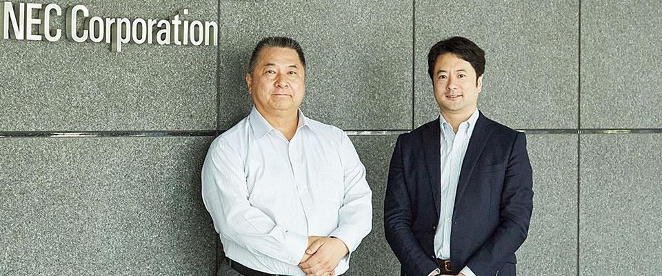 NECマネジメントパートナー株式会社