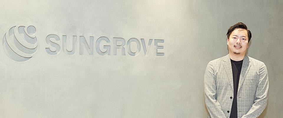 サングローブ株式会社