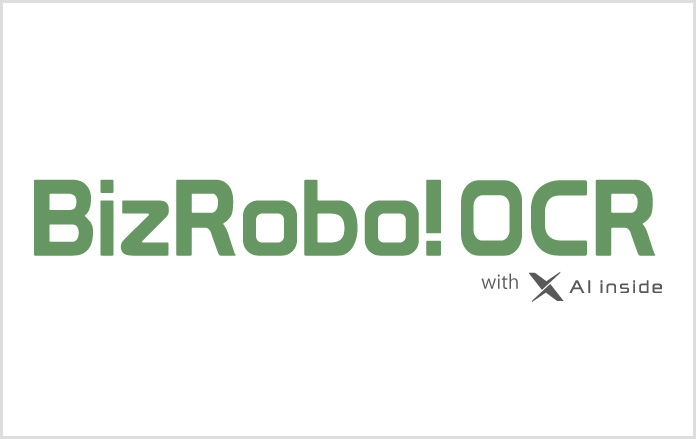 BizRobo!OCR