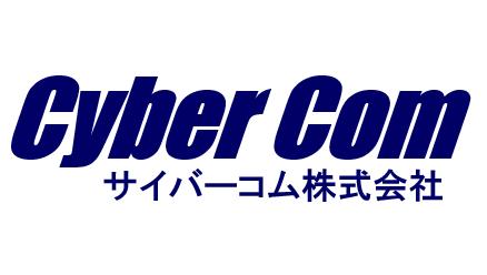 サイバーコム株式会社
