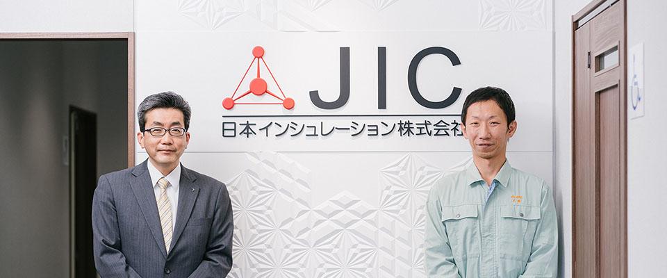 日本インシュレーション株式会社