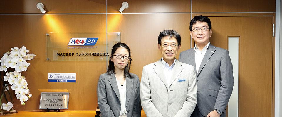 MAC&BPコンサルティンググループ MAC&BPミッドランド税理士法人
